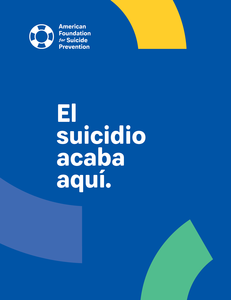 AFSP Brochure - Spanish (Pack of 25)