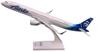 Alaska Airlines Model 1/150 scale Skymarks A321 Standard Livery image 1