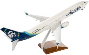 Skymarks Supreme 737-900 New Livery 1/100