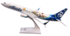 Alaska Airlines Model 1/130 scale Skymarks 737-800 Toy Story image 1
