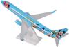 Alaska Airlines Model 1/130 scale Skymarks 737/900 Disney image 2