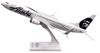 Alaska Airlines Model 1/130 scale Skymarks 737-800 Employee Powered image 1